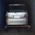 Отправка автомобиля из владивостока по ЖД